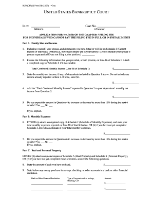 application for waiver form