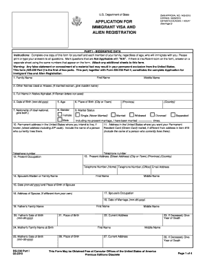 Ds 260 Form Pdf Fill Online Printable Fillable Blank