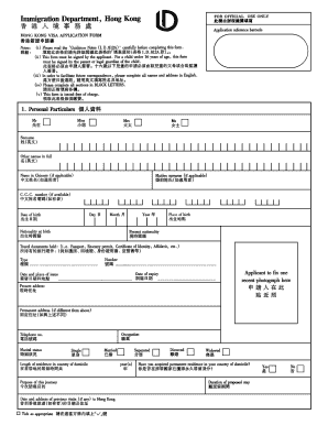 11651 Visa Application Form Help on green card form, nomination form, tax form, visa documents folder, visa invitation form, doctor physical examination form, visa application letter, visa passport, invitation letter form, passport renewal form, insurance form, visa ds-160 form sample, job search form, work permit form, travel itinerary form,
