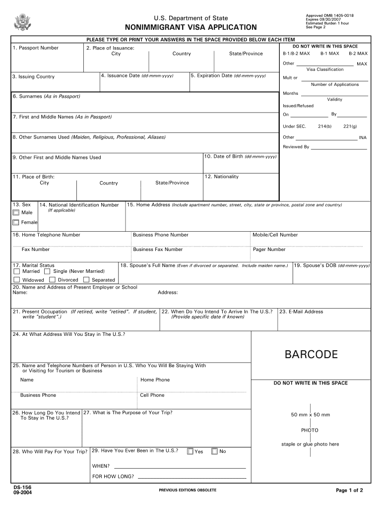 sample of ds 160 form