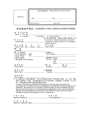 11718 Taiwan Visa Application Form For China Pport on