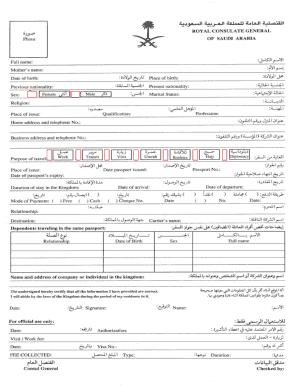 lebanon consulate dubai visa application form