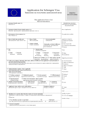 Form schengen visa france application pdf