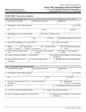 omb no 1615 0027 form