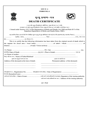 Death certificate format in hindi fill online printable fillable death certificate format in hindi yelopaper Gallery