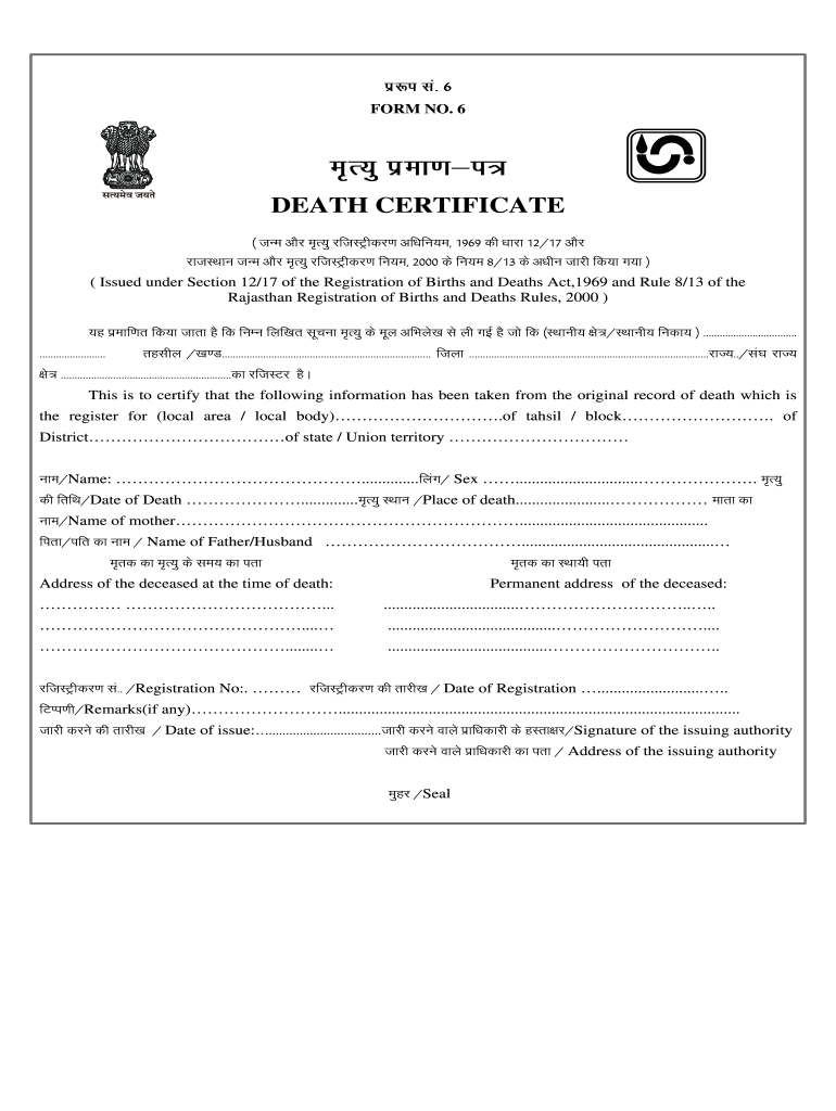 town connecticut death certificate form