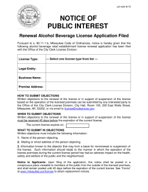 city of milwaukee public interest form