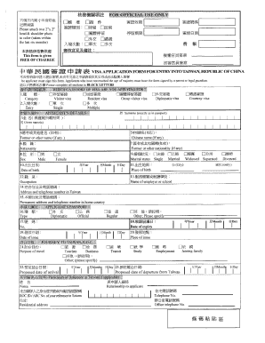 302552 Taiwan Visa Application Form Desh on