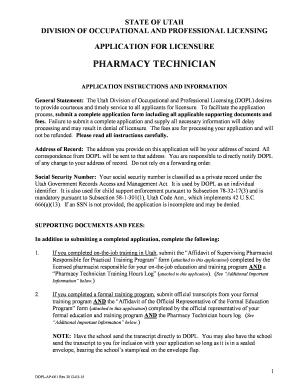 cvs pharmacy job application pdf