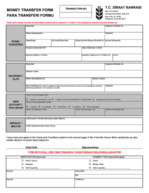 transfer money form