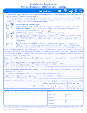 dhs 1171 application form