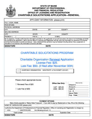 sample volunteer application form for non profit