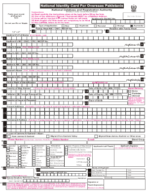 Fillable Online Download NICOP Form Fax Email Print - PDFfiller