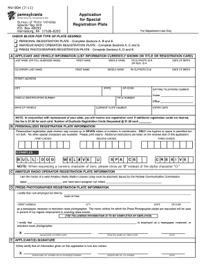 2014-2017 Form PA MV-904 Fill Online, Printable, Fillable, Blank ...