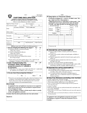 Customs declaration form 5360 b instructions fill online customs declaration form 5360 b instructions thecheapjerseys Choice Image