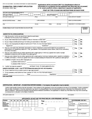 Std 678 state application