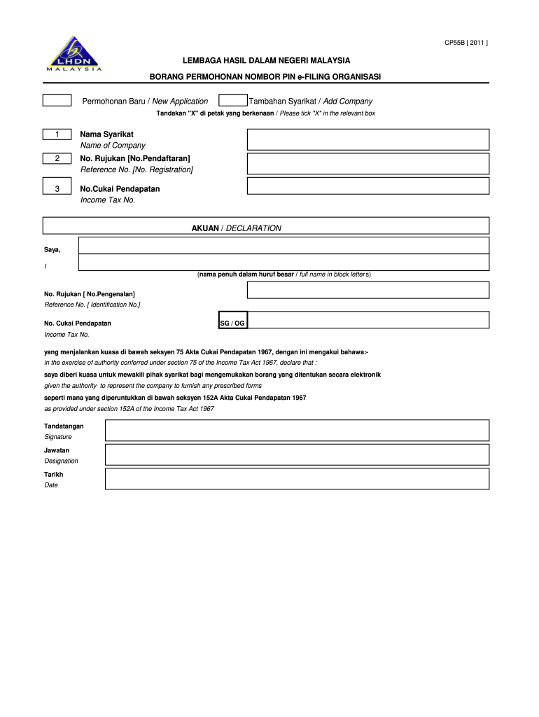 Cp55d Fill Online Printable Fillable Blank Pdffiller