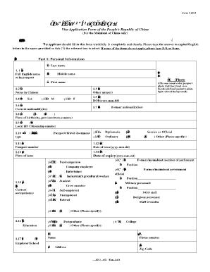 how do i type on a pdf form