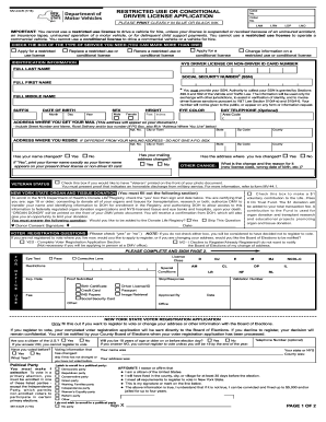 2013 Form NY MV-44CR Fill Online, Printable, Fillable, Blank ...