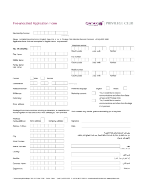 Qatar Airways Job Application Forms