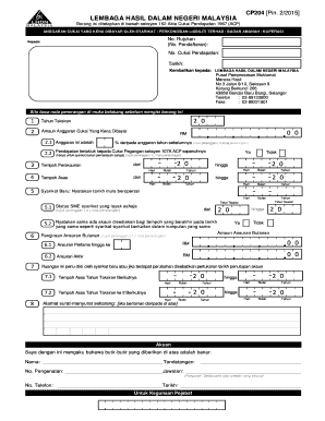 Cp204 Fill Online Printable Fillable Blank Pdffiller