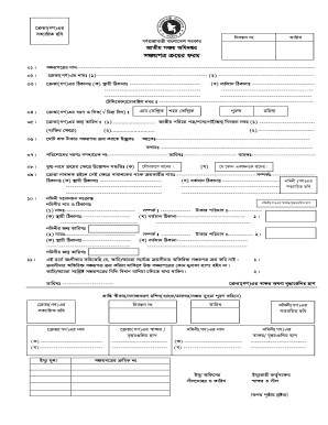 101350797 Qvc Application Form on for job, teacher job, free rental, printable rental, sample employment, sample employee,