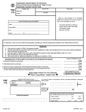 Uscis petition for name change