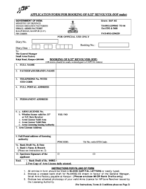 small arms factory kanpur application form