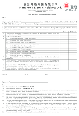 Linear functions word problems worksheet pdf