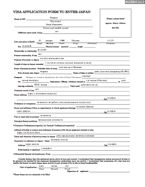 15565508 Visa Application Form To Enter Japan From Philippines on