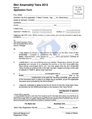 gst application form india pdf