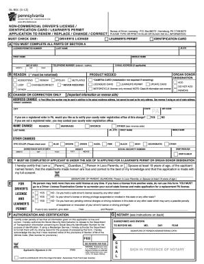 Dl 901 - Fill Online, Printable, Fillable, Blank | PDFfiller