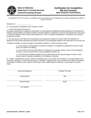 common application form pdf 2014