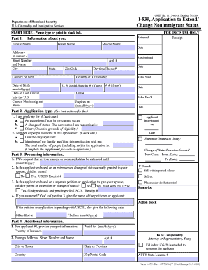 status change form template