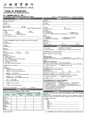 nab personal loan application form pdf