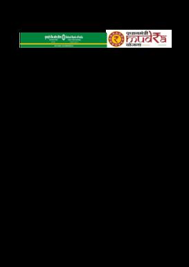 Sbi Mudra Loan Application Form Pdf Download Fill Online Printable Fillable Blank Pdffiller