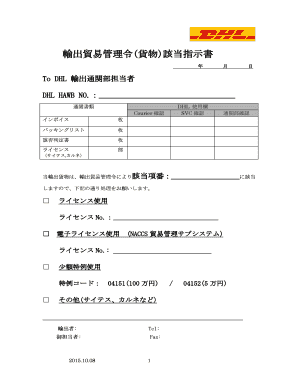 Printable Dhl Courier Receipt Format Form To Submit Online Invoice - Courier invoice template