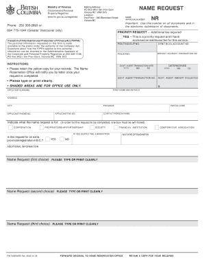 membership form sample