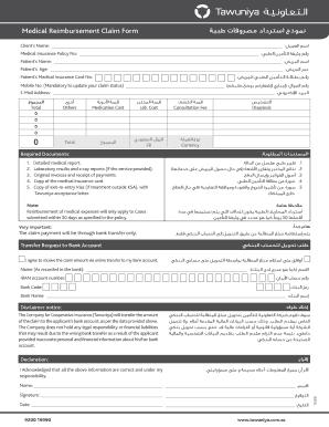 228873700 Tawuniya Medical Claim Form Download on