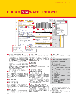 dhl tracking - Fillable & Printable Templates to Download in PDF