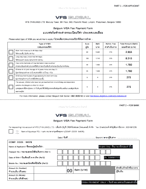 Fillable Online Belgium Visa Fee Payment Form Vfs Global Fax Email Print Pdffiller