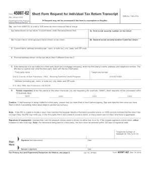 short tax return form 2018