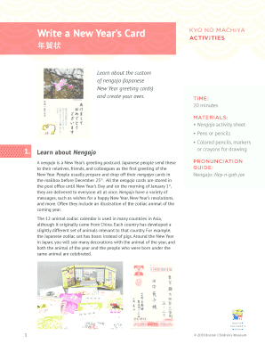 Write a New Years Card - japanesehouse bostonchildrensmuseum
