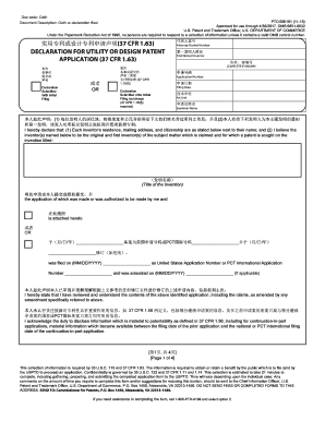Printable sworn declaration form for va claim - Edit, Fill