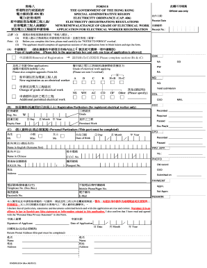 FORM 8 Newrenewalchange Of Grade Of Electrical WORK Application For Electrical Worker REGISTRATION