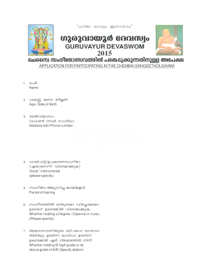chembai sangeetholsavam 2016 application last date form