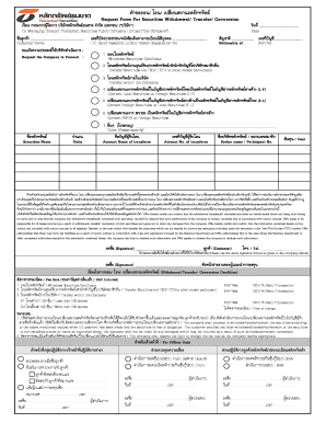photo regarding Vsd 190 Printable titled Printable in which can i order a vsd 190 kind - Edit, Fill Out