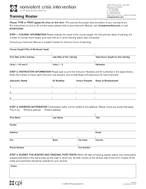 cpi training test form