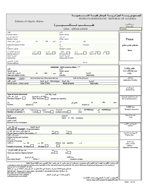 how to get the pensioners application form