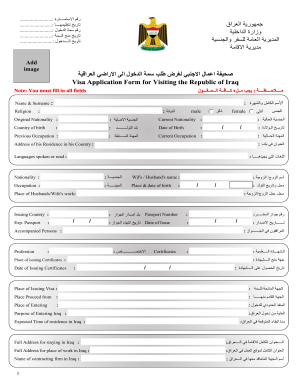 Cameroon Visa Application Forms Printable - Image Mag